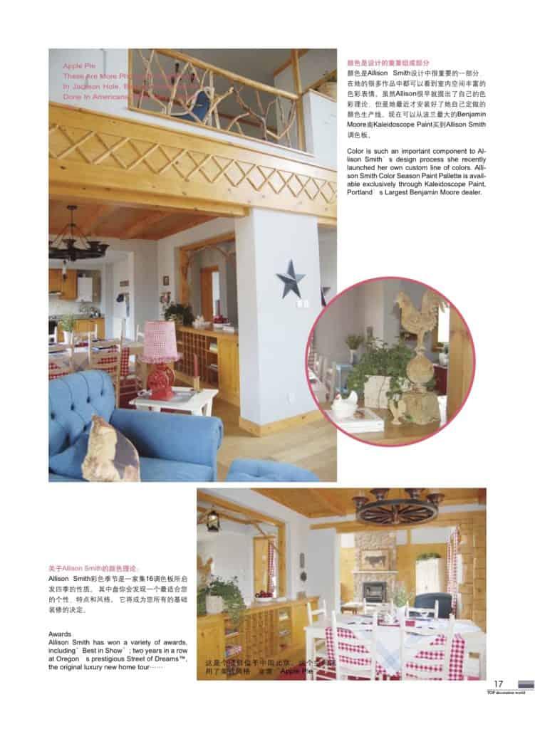 western style interior decor editorial piece china