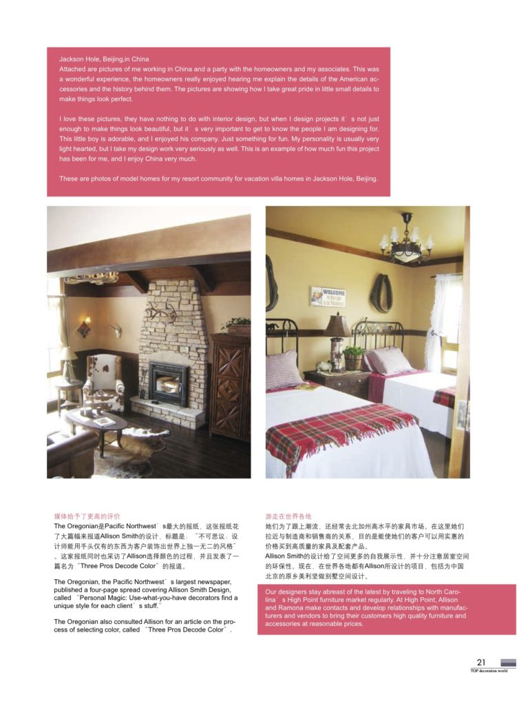 interior decor editorial magazine article about allison smith
