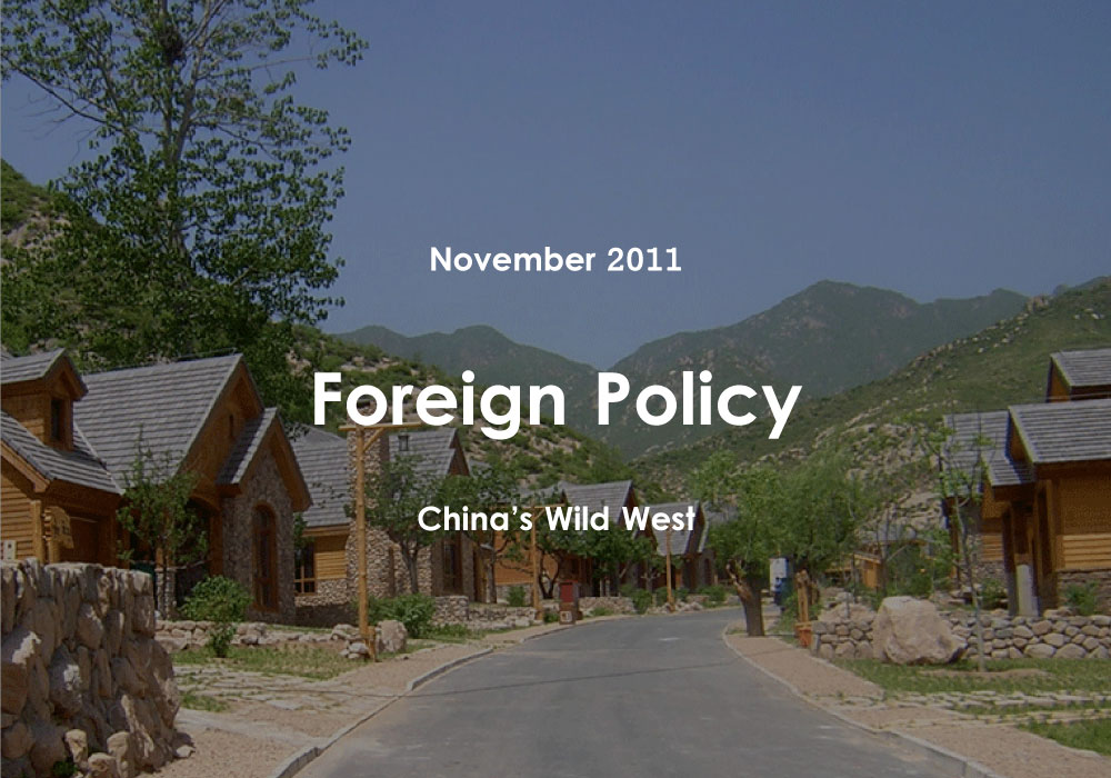 allison smith featured in foreign policy mag